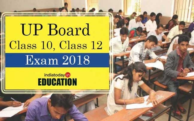 Alert! UP Board exam dates will be announced before Diwali