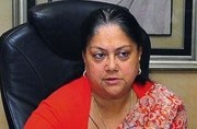 Rajasthan: Officials to face action if they criticise Vasundhara Raje govt on social media