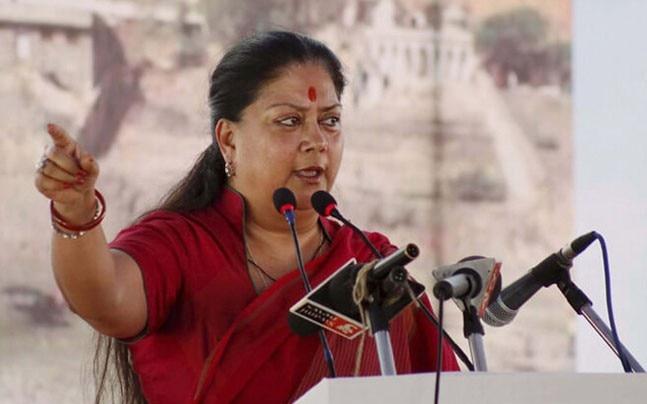 Rajasthan CM Vasundhara Raje | Photo: PTI
