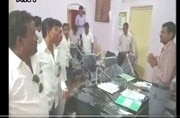 Watch: MNS workers vandalise office of Yavatmal Agriculture over farmer deaths