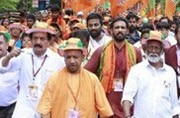The 15-day-long Jan Raksha Yatra culminated in Thiruvananthapuram on Tuesday.