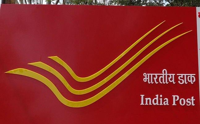 India Post Recruitment 2017
