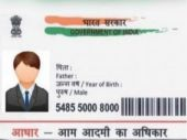 Aadhar is Oxford Dictionary's first Hindi Word of the Year