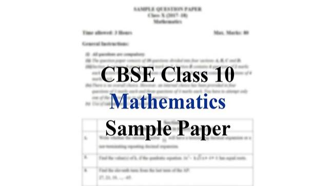Cbse Class 10 Mathematics Board Exam 2018 Solve The Sample Paper