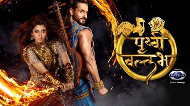 Prithvi Vallabh Review The Historical War Drama Is A