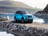 Land Rover launches the Range Rover Evoque Landmark Edition in India