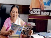 Governor of MP Anandiben Patel