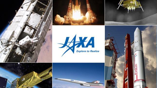 JAXA launches Epsilon-3 rocket