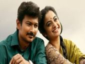 Nimir Movie Review: Stunning visuals, soothing music and a tolerable Udhayanidhi Stalin