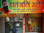 Fadnavis government distributor of Patanjali, alleges Opposition