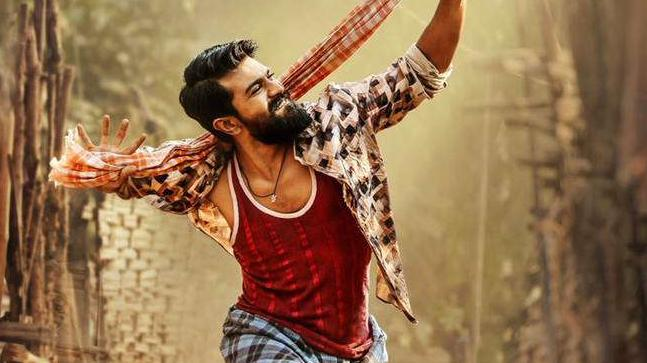 Ram Charan Rangasthalam Teaser Released Today - Big Day For Mega Fans