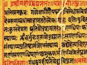IIT Kanpur is starting a text and audio service about sacred Hindu texts and is not scared of criticism