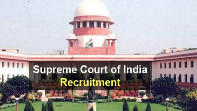 Supreme Court of India Jobs