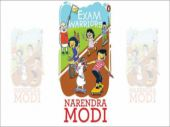 PM Modi pens a book to inspire students overcome stress