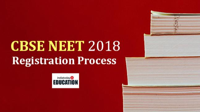 CBSE NEET Registration 2018