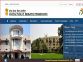 UPSC Civil Services Exam 2018 official notification to be released on this date: Check here