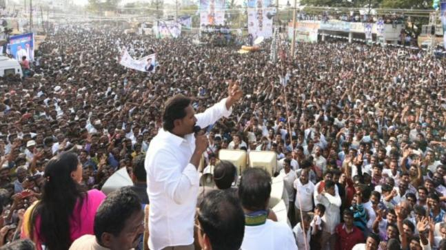 Jagan's Blunder or Tongue Slip on Special Status?