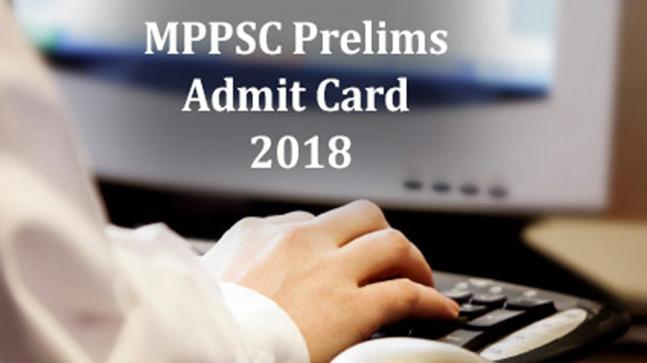 MPPSC Prelims Admit Card 2018