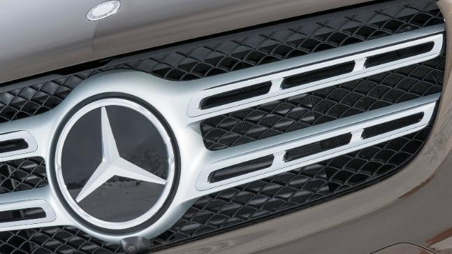 Baic said the new factory would manufacture various Mercedes-Benz products in China including