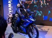 Auto Expo 2018: Yamaha launches R15 3.0 in India, prices start at Rs 1.25 lakh