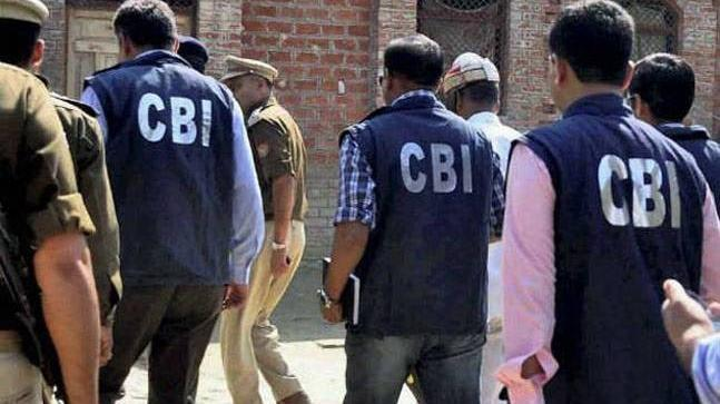 CBI books Simbhaoli Sugars for Rs 109 crore loan default case