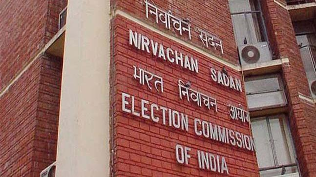 Election for three Rajya Sabha seats in state on March 23