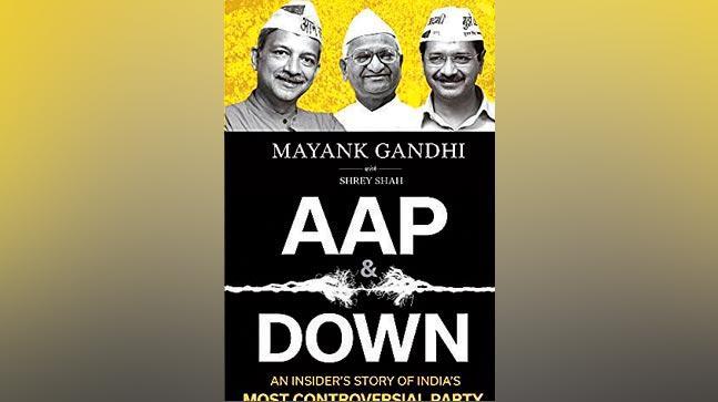 Mayank Gandhi's book