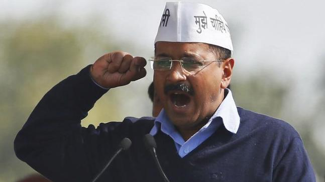 EC's decision a serious attempt to dislodge elected govt: AAP