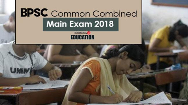 BPSC Common Combined Main exam to begin from given date