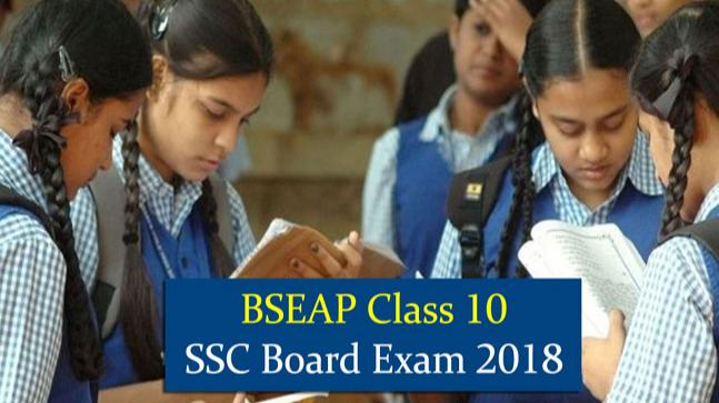 BSEAP Class 10 SSC Board Exam 2018BSEAP Class 10 SSC Board Exam 2018
