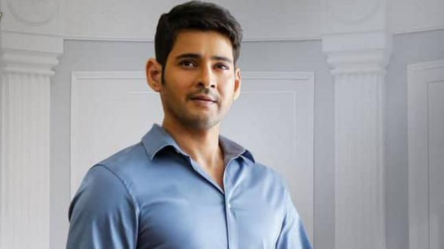 Bharat Ane Nenu Mahesh Babu Teases Fans With New Poster
