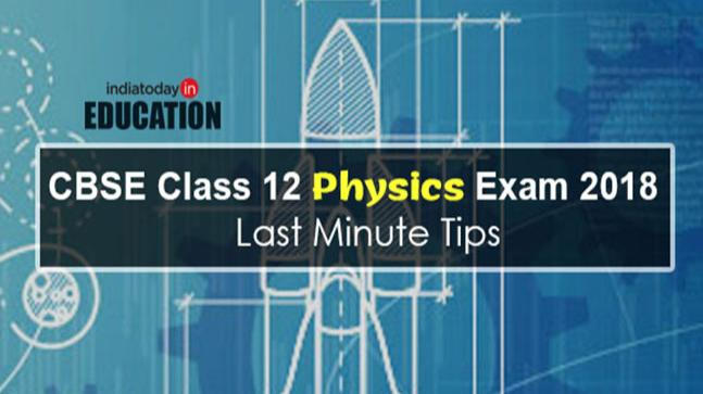 CBSE Class 12 Physics Exam 2018