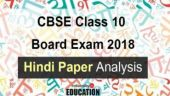 CBSE Class 10 Hindi Board Exam 2018