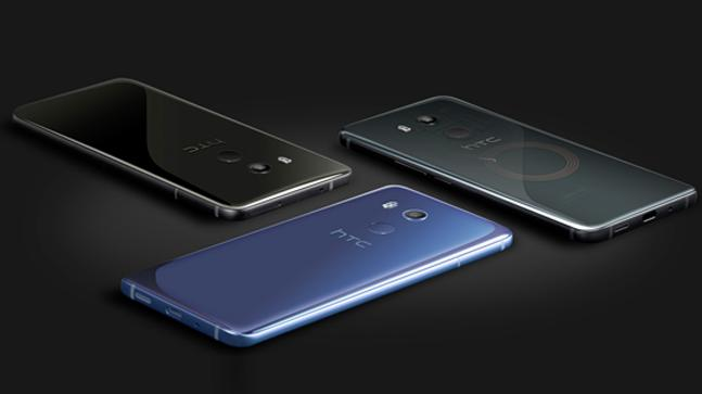 HTC U12's design language to include a unique matte white finish variant
