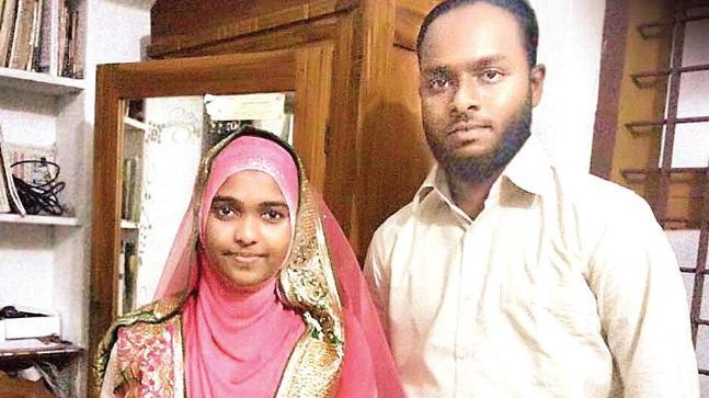 Supreme Court upholds Hadiya's marriage with Muslim man, quashes Kerala HC order