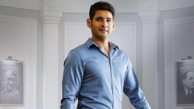 'The Song of Bharat' is all about Mahesh Babu's political vision