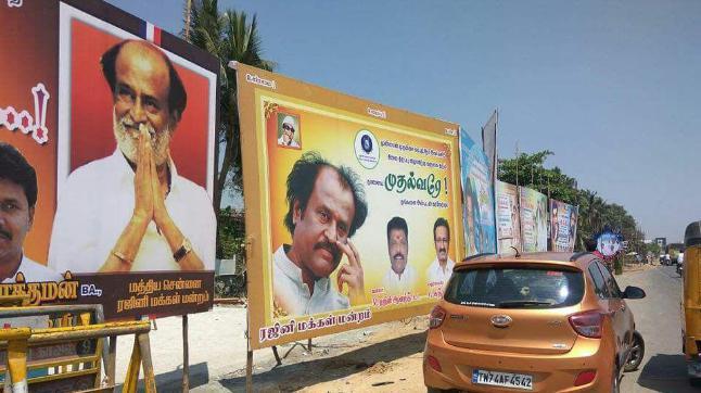 Posters of Rajinikanth on Chennai roads