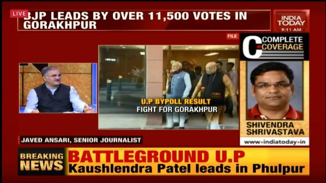 Uttar Pradesh Lok Sabha bypoll results