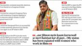 Naresh Agrawal switches parties again