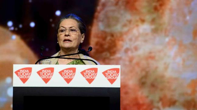 Sonia Gandhi speaking at India Today Conclave 2018