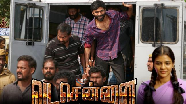 Vada Chennai first look: Dhanush is all smiles on being arrested