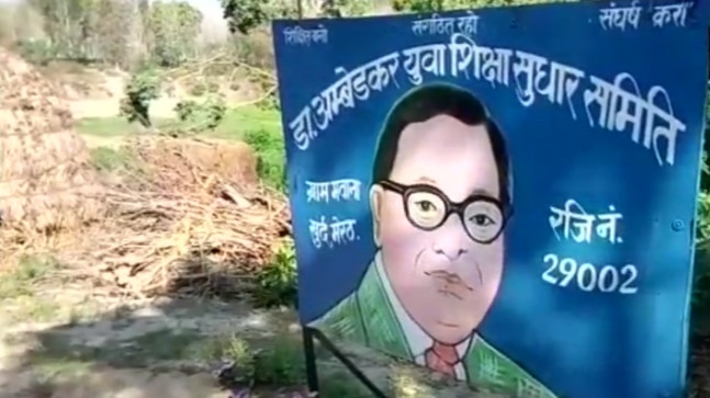 Dr BR Ambedkar's statue vandalised by unidentified people in Meerut's Mawana on Tuesday night. (Image: ANI)