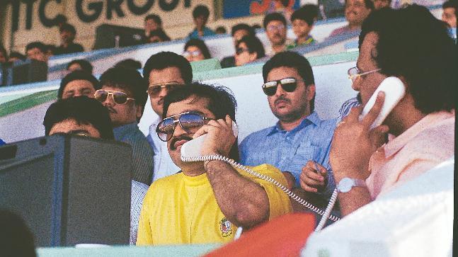 Dawood Ibrahim (India Today File Photo)