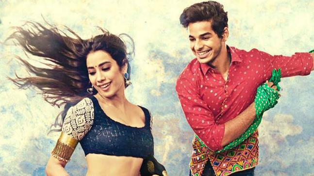 Poster of Dhadak