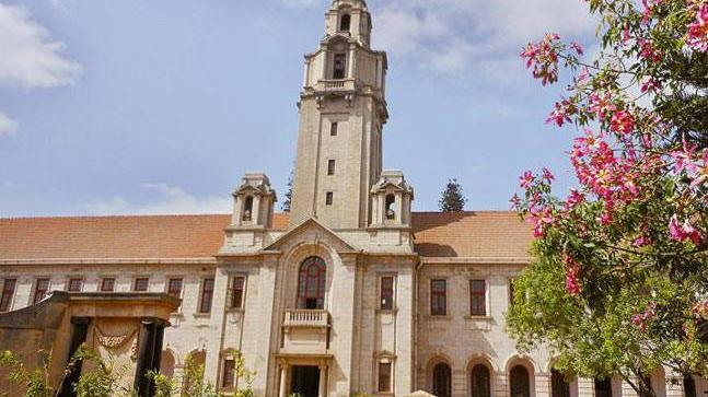 Indian Institute of Science (IISc) Bangalore