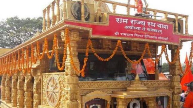 Stalin detained for protesting VHP's Ram Rajya Rath Yatra