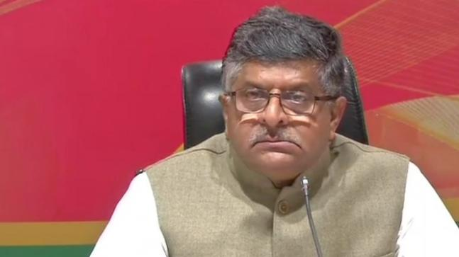 Ravi Shankar Prasad Hits Out At Congress Over Non-Performing Assets: Highlights