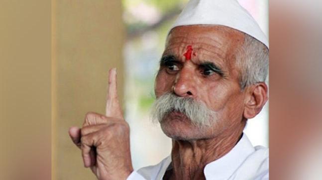 Bhima Koregaon violence accused Sambhaji Bhide