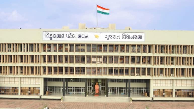 Gujarat Assembly