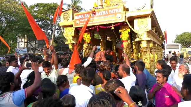 Vhps ram rath yatra reaches rameshwaram amid protest indiatoday thecheapjerseys Choice Image
